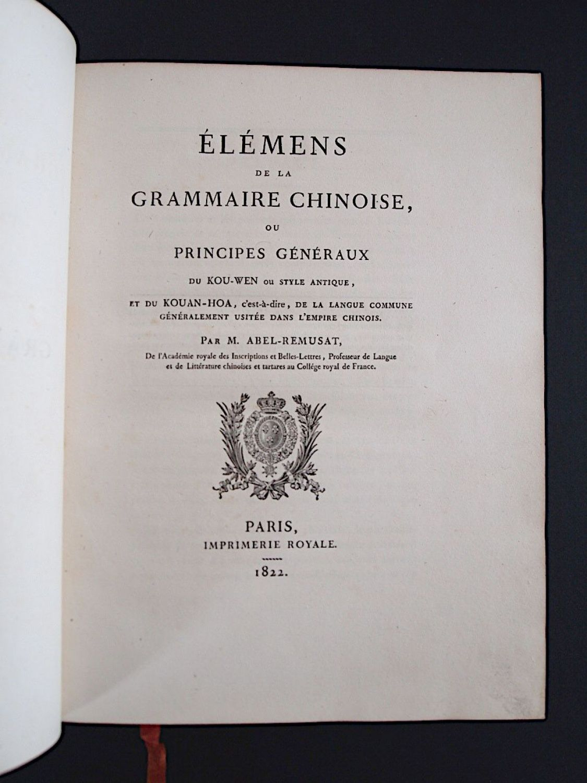 Oeuvres de Abel-Rémusat (French Edition)
