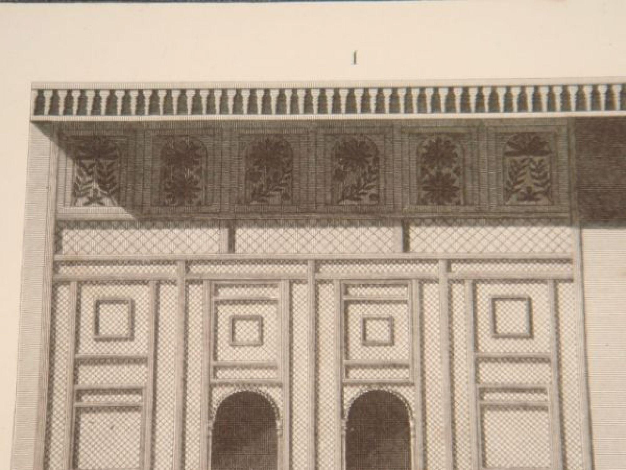 DESCRIPTION DE L\'EGYPTE. Le Kaire [Le Caire]. Porte d\'entrée de la ...